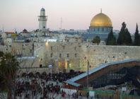 10 Errori che le persone fanno con Israele.