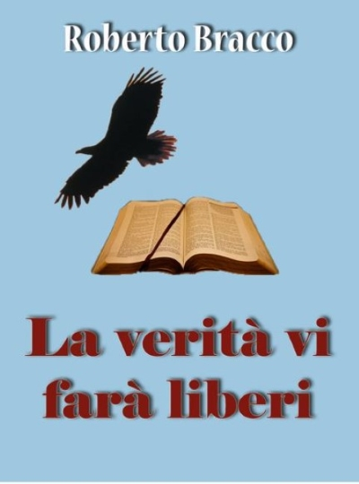 VERITA (Small)