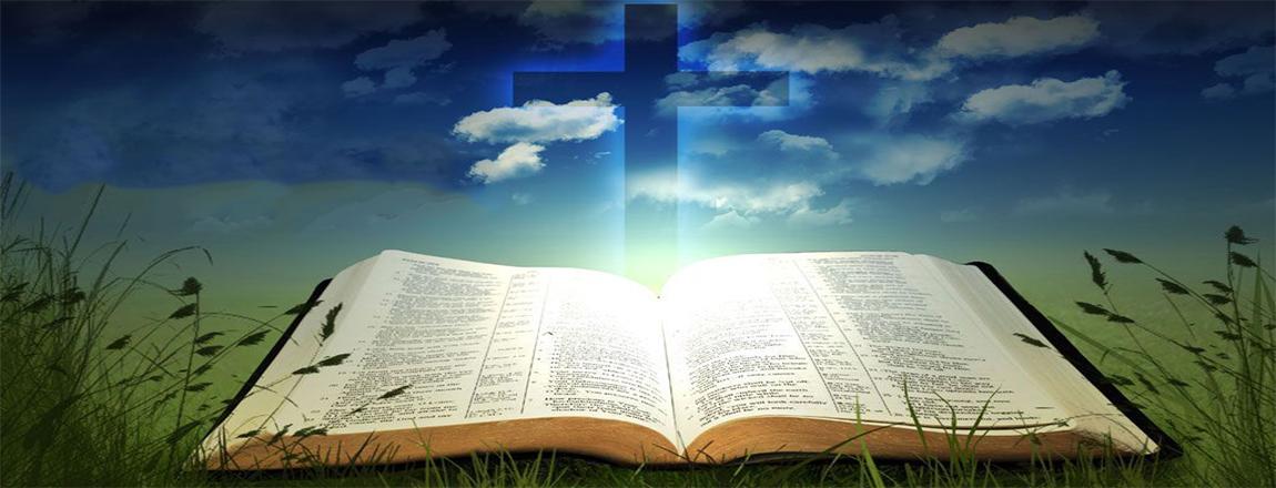 BIBLEWALL